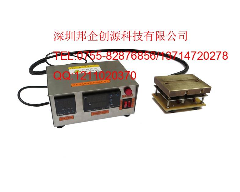 订制500度超高温恒温加热台(铜板+4路温度巡检仪)