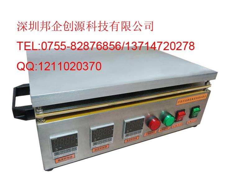 非标准订制类恒温加热台(三个欧姆龙温度控制器)